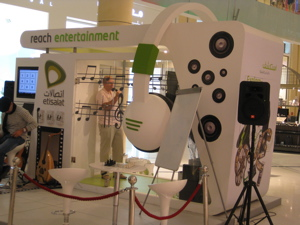 Kareoke machine in the Emirates Mall